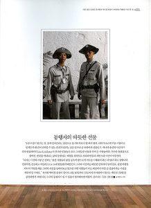 Hyundai-magazine002